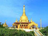 Bandarban Tourist Spot 1