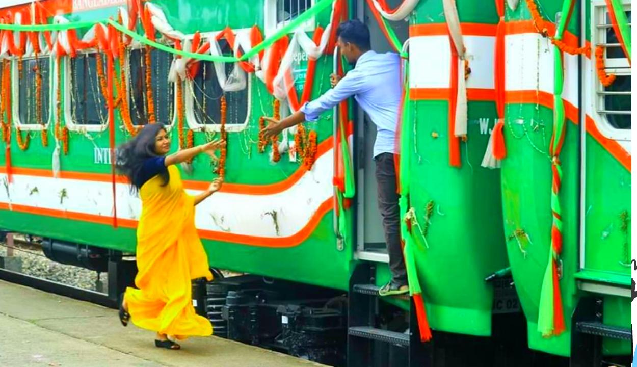 Dhaka to Narsingdi Train Schedule