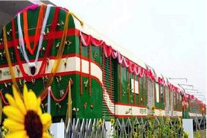Dhaka to Joydebpur Train Schedule